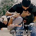 علي القحطاني (@0566497562) Twitter