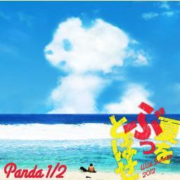 PANDA_1_2_staff