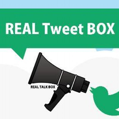 REAL Tweet BOX @realtweetbox