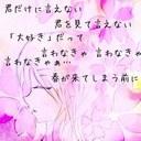あっちゃん (@05231106) Twitter