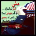 علاوي (@0547132051) Twitter