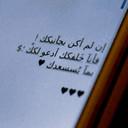 Om7alaa (@059485) Twitter