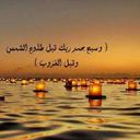 ♣ابداعات'دينيه♣ (@000_Allah) Twitter