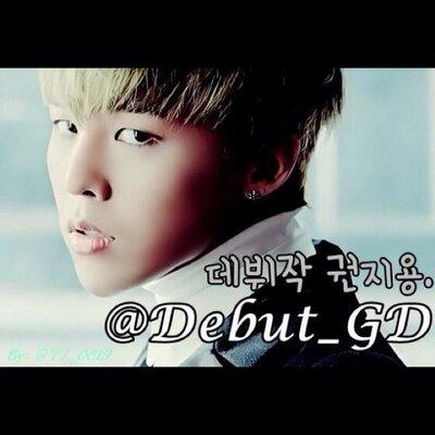데뷔작 권지용 (데모닉사가) (@Debut_GD)