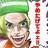 The profile image of yasugamisama83