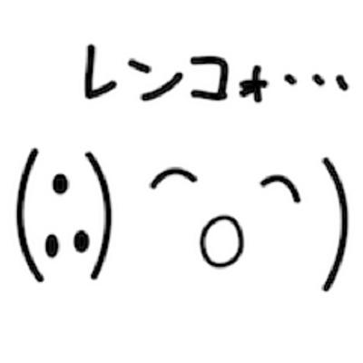 (∴)^o^)蓮根(ネガポジP) @renkon0000