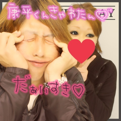 三木琴未 (@sk2_dorami) | Twitt...