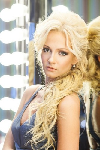 Polina Maksimova Nude Photos 19