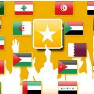 شات نجوم العرب دردشة نجوم 12