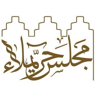 7remla Twitter Profile Image