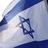IsraelPulse