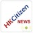 @hkcitizennews