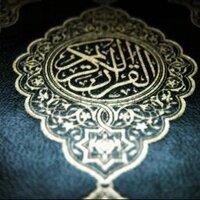 El sagrado Corán