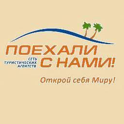 @poehalisnami_vn