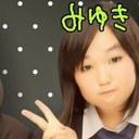 みゆき (@0524love3) Twitter