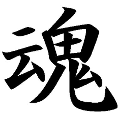 モバまと魂 (@mbmato) | Twitter