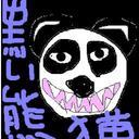 黒い熊猫@毒垢 (@0213katsu) Twitter