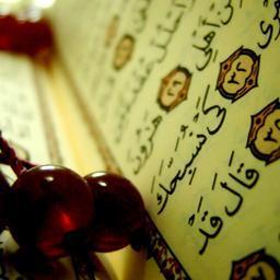 Listen Quran Online