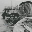مشاري  (@0543283395) Twitter