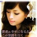 ( ^ω^ ) (@0218China) Twitter