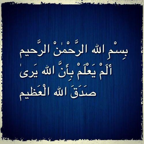 Dr_Abdullah68