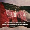 mohamed almuhairi (@22_almuhairi) Twitter