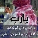 راشد المرزوقي (@007Aahh) Twitter