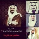 R3ak Allah (@00nyN) Twitter