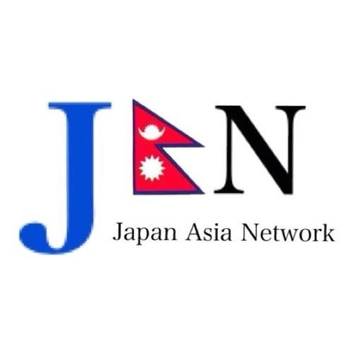 Japanese Network 102