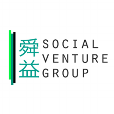 social venture The global social venture competition provides aspiring entrepreneurs with mentoring, exposure, and $80,000 in prizes to transform their ideas into businesses that will have positive, real-world impact.