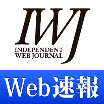 NEW★UP 「基地問題が国政選挙の争点にならないこと自体が沖縄に対する暴力」! 米軍基地問題の争点化を求め要望書を提出!――市民有志の緊急アピール 普天間・辺野古基地問題を選挙の争点に! https://t.co/UElU4ANGYk @iwakamiyasumi