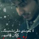 خالد الشمري (@0538888888) Twitter
