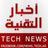 news_tech_ar's avatar'