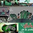 سعودي وووووووووووبس (@11Hdil11) Twitter