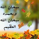محمد جميل (@0580005087) Twitter
