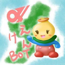 Mie_bot_jp