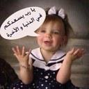 الدنيا مدرسه (@0011ss) Twitter