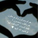 Sada Al-qahtani' (@0sadaAlqahtani) Twitter