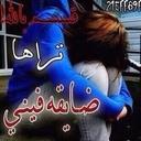 ابو شوق (@0550Max) Twitter