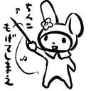 拓ごろう (@2390Takuya) Twitter