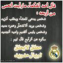 @Abdullah (@054234378) Twitter