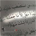 عمر القبيسي (@0530080020) Twitter