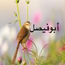 حسن العسيري (@0506696205) Twitter