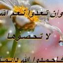 Fageeh (@0543505633) Twitter