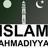 Islam Ahmadiyya twitter profile