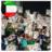 al_farraj