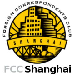 @shanghai_FCC