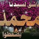وليد محمد (@0554562694a) Twitter