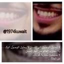 أَحــــمـــــد (@1974kuwait) Twitter