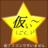 @Curry_GokuGoku